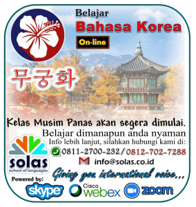 belajar_bahasa_korea_2021